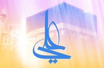 Kernel Imam