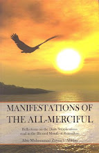 MANIFESTATIONS OF THE ALL-MERCIFUL