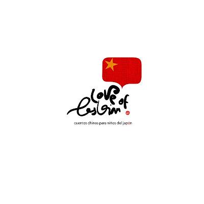Love of Lesbian: Cuentos chinos para niños del Japón