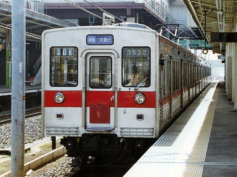 ひみつ86: 京成千葉線・千葉急行 なつかし写真