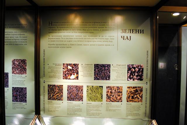 Kalemegdan Museum, Belgrade