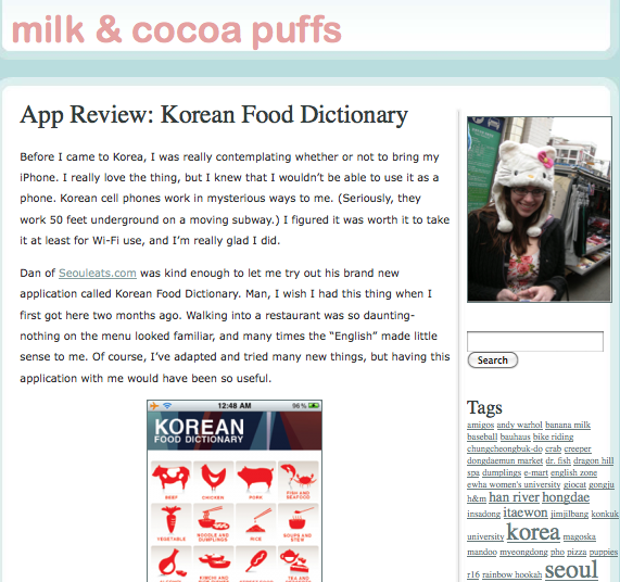 Milk and Cocoa Puffs Reviews the iPod Korean Food Dictionary