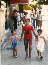 Hugues in Corsica with Cousins Ludovic and Julie, 1978
