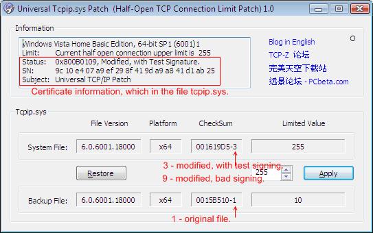 CRACKTCPIP SYS TREIBER WINDOWS 8
