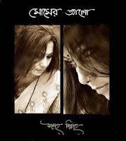 November 2011 ~ Music Desh24