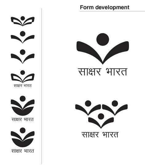A brief on saakshar bharat