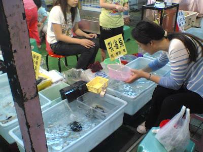 Marché de nuit de Shilin - Pêche dans des bacs