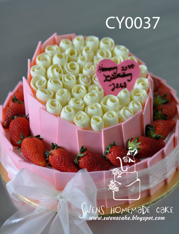 Custom Made Birthday Cake Penang