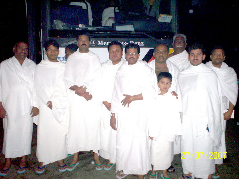 . Jahir Hussain Performed Umra on 27th July 2007 with TMCA Special Umra Team.