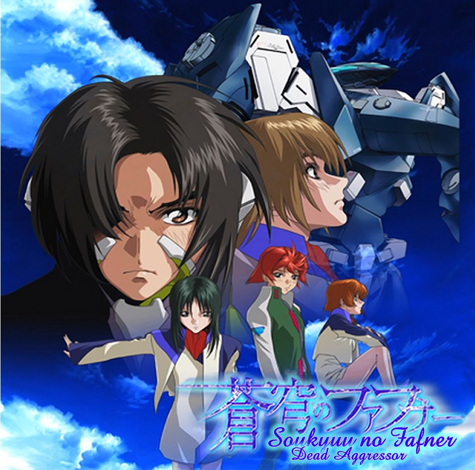 Hentai Eureka 7 Death Note Evangelion - PORNO PHOTO
