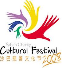 Sabah Charity Cultural Festival 2008