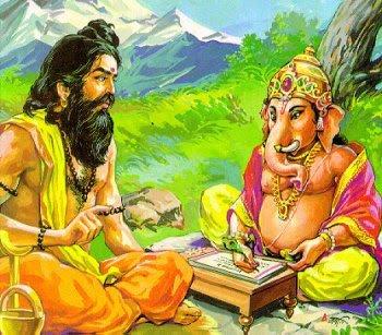 Vyasa Purnima or Guru Poornima