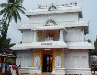 Thiruvairanikulam Mahadeva Temple in Aluva Kerala