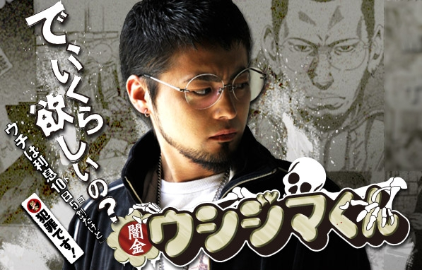 Cherimi: Ongoing and Upcoming Fall 2010 Jdrama