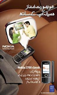 Face Book Nokia 2700