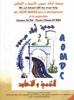 Association Aomdc Ouled Mimoun Aljadid