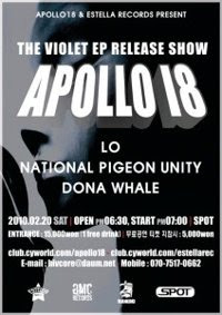 Apollo18 - The VIOLET EP release show