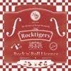 락타이거즈 (Rocktigers) 3집 - Rock 'n' Roll Licence