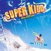 Super Kidd - 내 맘대로 (winter edition album)