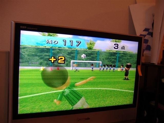 [Football+wii.JPG]