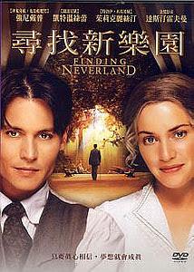 Finding Neverland (尋找新樂園)