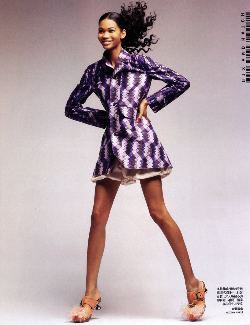 Things I Like: Chanel Iman in Vogue China!