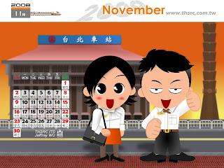 2008月曆11月