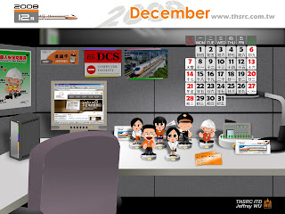 2008月曆12月
