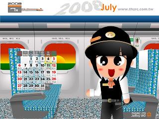 2008月曆7月