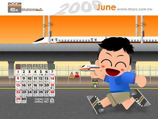 2008月曆6月