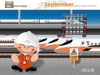 2008月曆9月