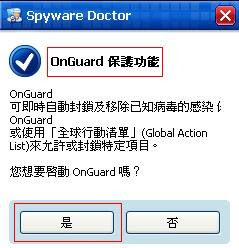 Spyware Doctor
