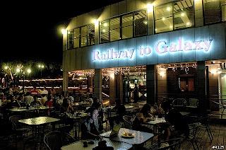 銀河鐵道餐廳