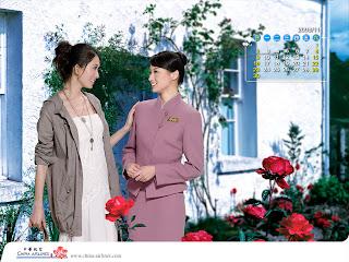 2008林志玲華航月曆十一月