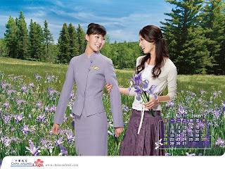 2008林志玲華航月曆十二月