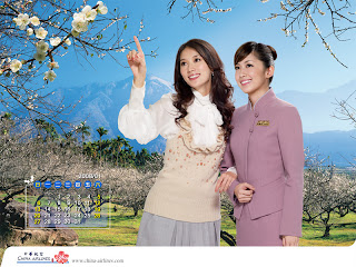2008林志玲華航月曆一月