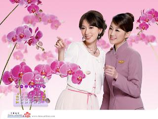 2008林志玲華航月曆二月
