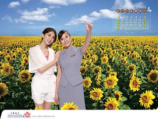 2008林志玲華航月曆三月