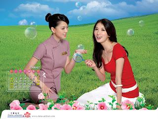 2008林志玲華航月曆七月
