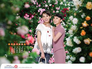 2008林志玲華航月曆六月