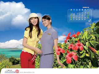 2008林志玲華航月曆十月