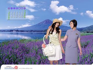 2008林志玲華航月曆八月