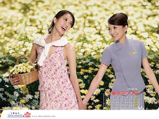 2008林志玲華航月曆九月