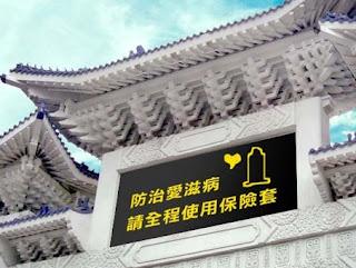 大中至正2.0 (中正紀念堂 vs 自由民主廣場)