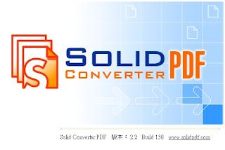 SolidConverter 啟動的畫面