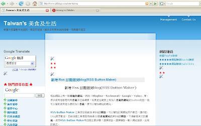 pkblogs 線上代理網站