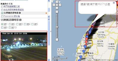台灣國道即時影像(