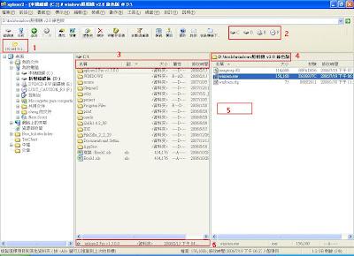 Xplorer2 pro 繁体中文化免安裝版 -強烈推薦取代檔案總管