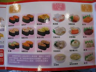 坐位上的menu