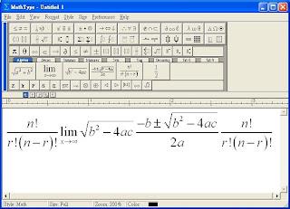 MathType - 數學公式編輯器